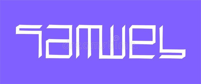 Samuel-ambigram stockbilder