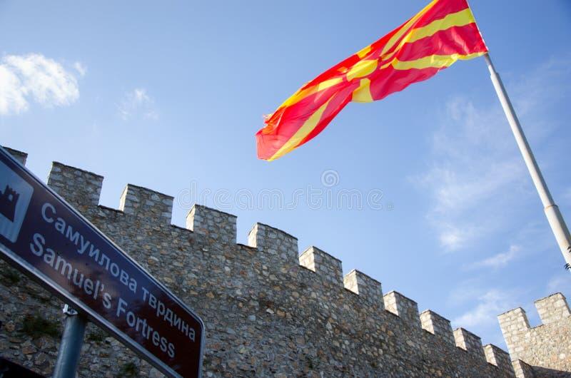 Samuel forteca, Ohrid fotografia royalty free