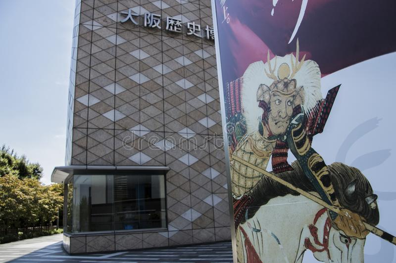Samurai Billboard At The Museum Of History At Osaka Japan 2016 stock photo