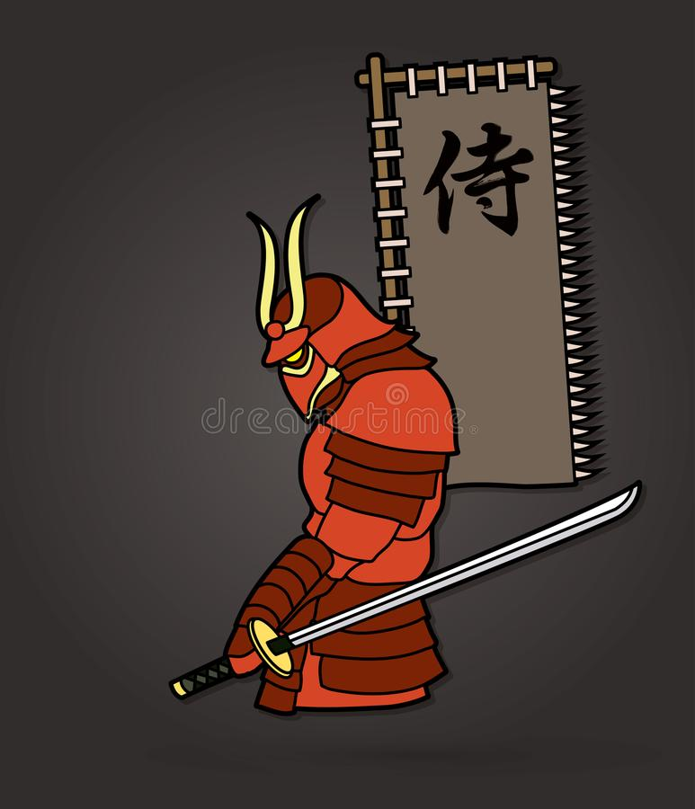 Samurai standing with sword and flag samurai Japanese text cartoon graphic vector. vector illustration