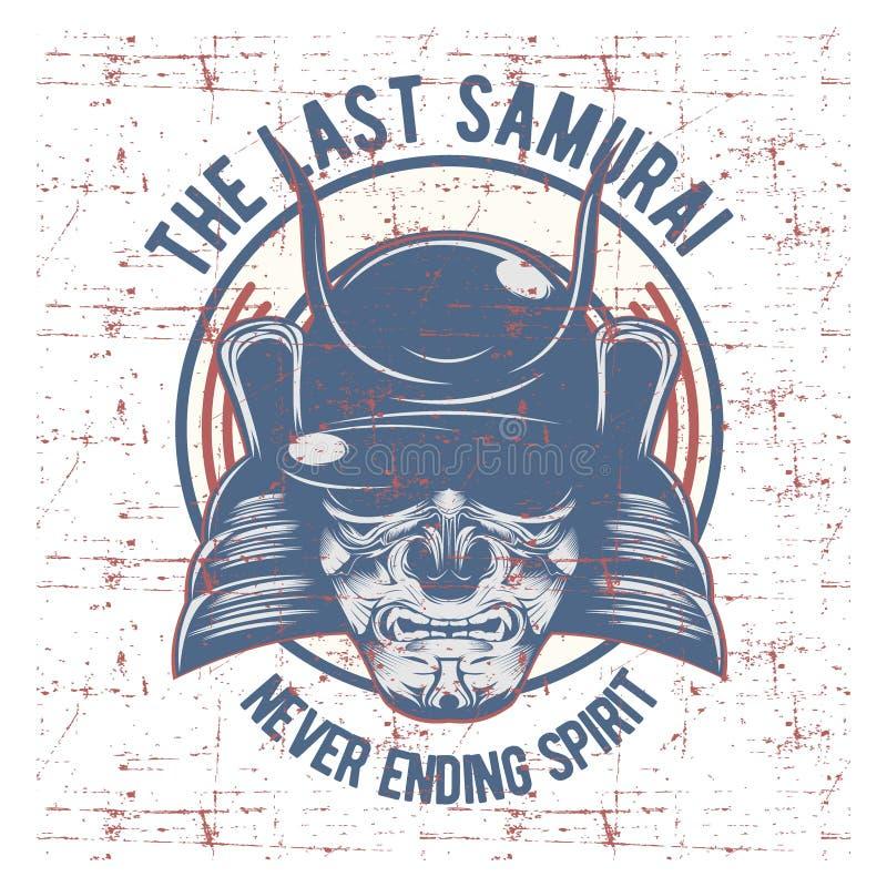 Samurai warrior mask.Traditional armor of japanese warrior royalty free illustration
