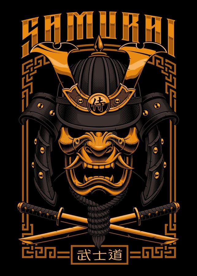 Samuraiplakatdesign stock abbildung
