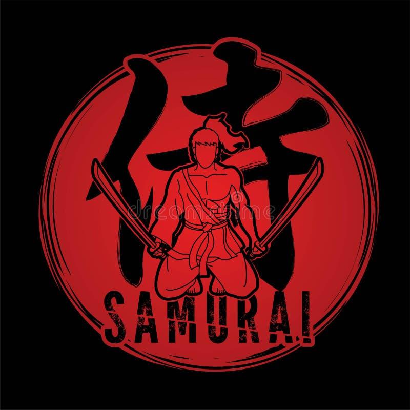 Samuraja Japoński tekst z samuraja wojownika kreskówki siedzącą grafiką ilustracji