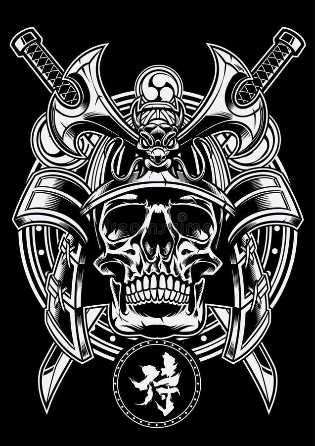 Samuraja wojownika czaszka z tradycyjnym japońskim kordzikiem katana royalty ilustracja