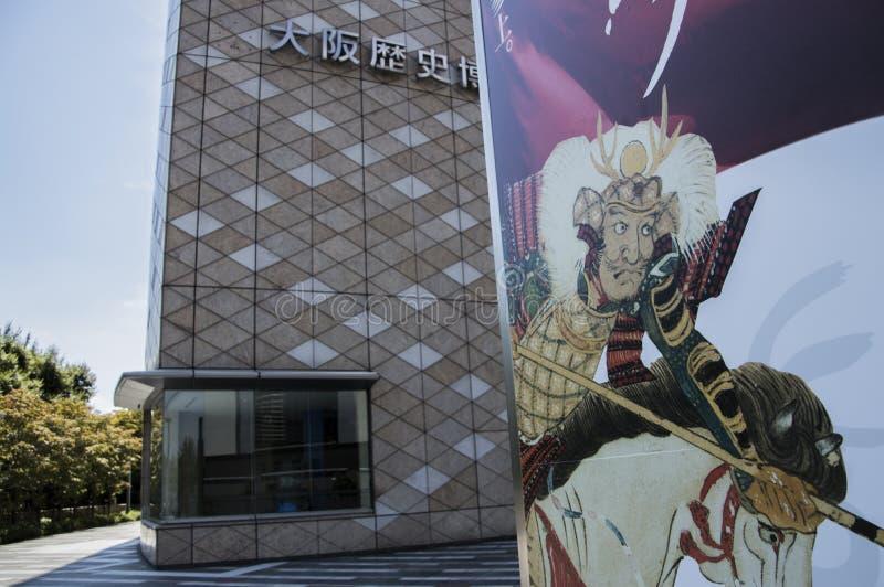 Samurajaffischtavla på museet av historia på Osaka Japan 2016 arkivfoto