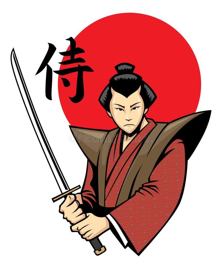 Samurajer med svärdet royaltyfri illustrationer