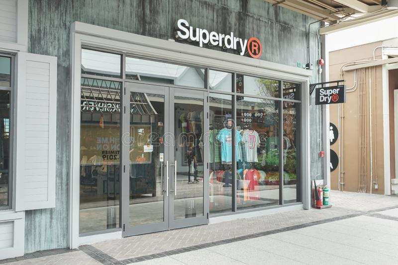 Superdry store in the new one shopping mall named Central Village royalty free stock images