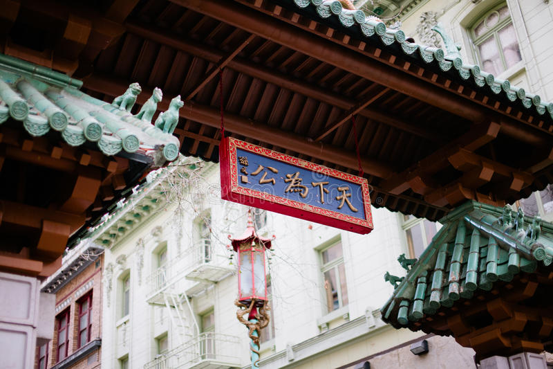 San Francisco Chinatown Gate royaltyfri foto