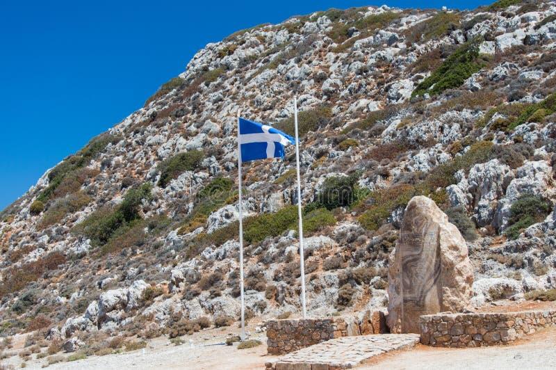 San John The Hermit a Akrotiri fotografia stock libera da diritti
