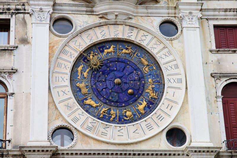 San Marco Terasa stock afbeeldingen