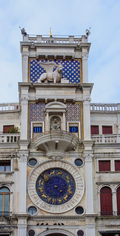 San Marco Terasa royalty-vrije stock fotografie