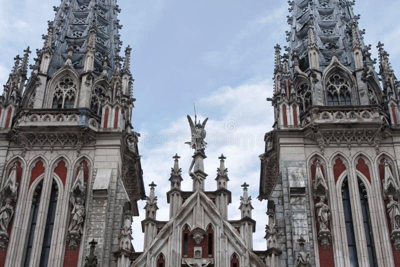 San Nicolás foto de archivo libre de regalías