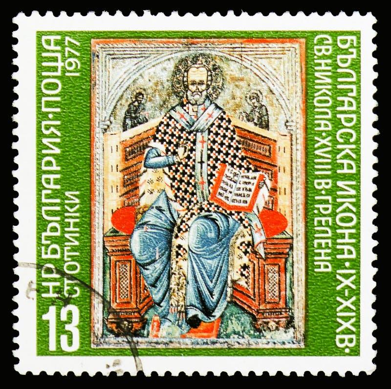 San Nicola (XVIII secolo), Elena, 1000 anni di icone bulgare (centesimo di IX-XIX ) serie, circa 1977 fotografie stock libere da diritti