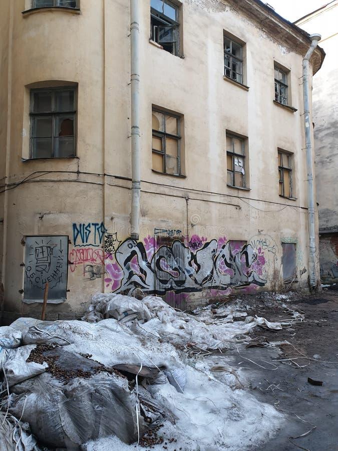 San Pietroburgo che voi don' la t sa fotografia stock libera da diritti