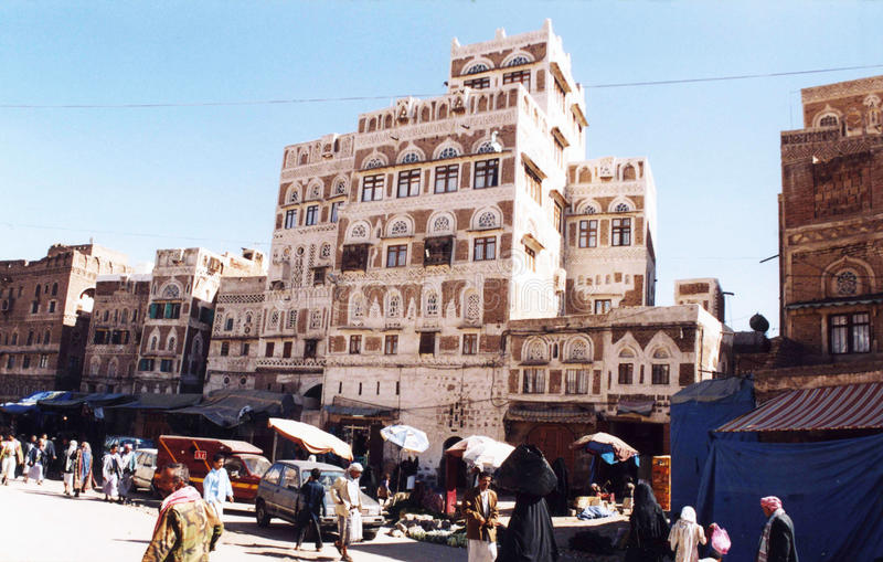 Sana Υεμένη στοκ εικόνες με δικαίωμα ελεύθερης χρήσης