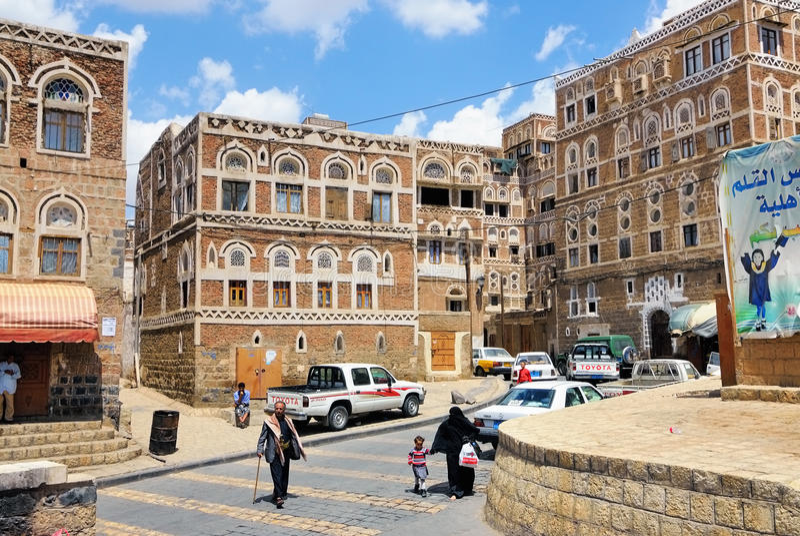 sanaa Yemen zdjęcia stock