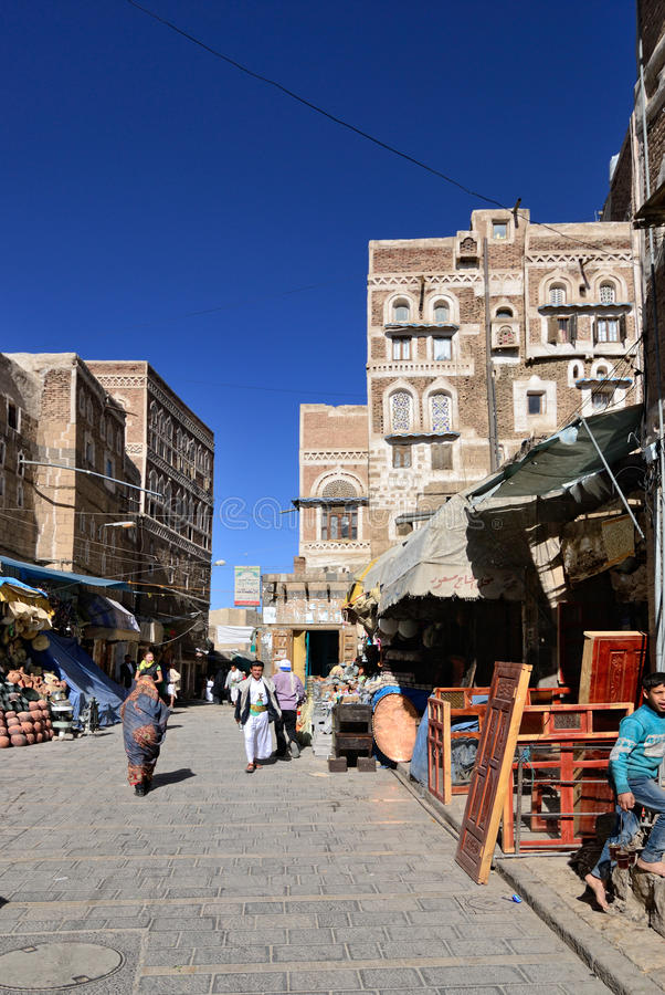 Sanaa, Yemen immagini stock libere da diritti