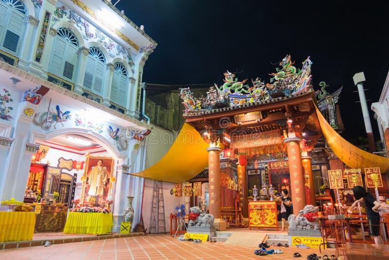 Sang Tham Shrine nel diciottesimo capodanno cinese di Phuket ed in vecchio Phu fotografia stock libera da diritti