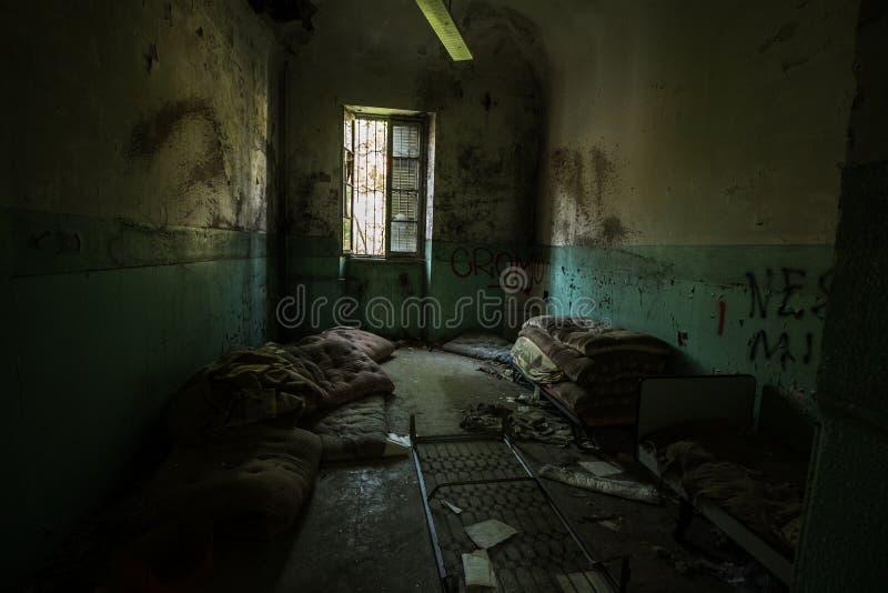 Sanitarium Stock Foto
