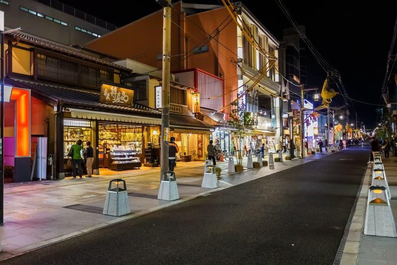 Sanjo Dori Street in Nara stock afbeelding