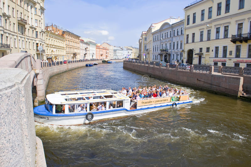 Download Sankt Petersburg editorial image. Image of canal, gold - 20051350