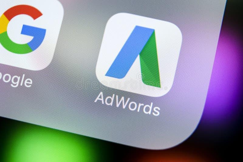 Google adwords россия уникальные объявления яндекс директ