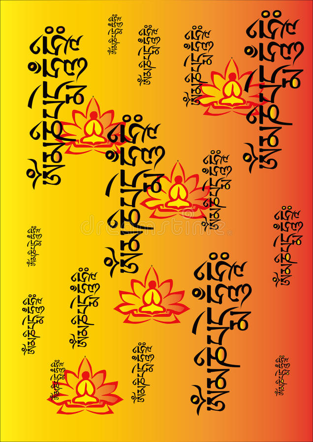 sanskrit stock de ilustración