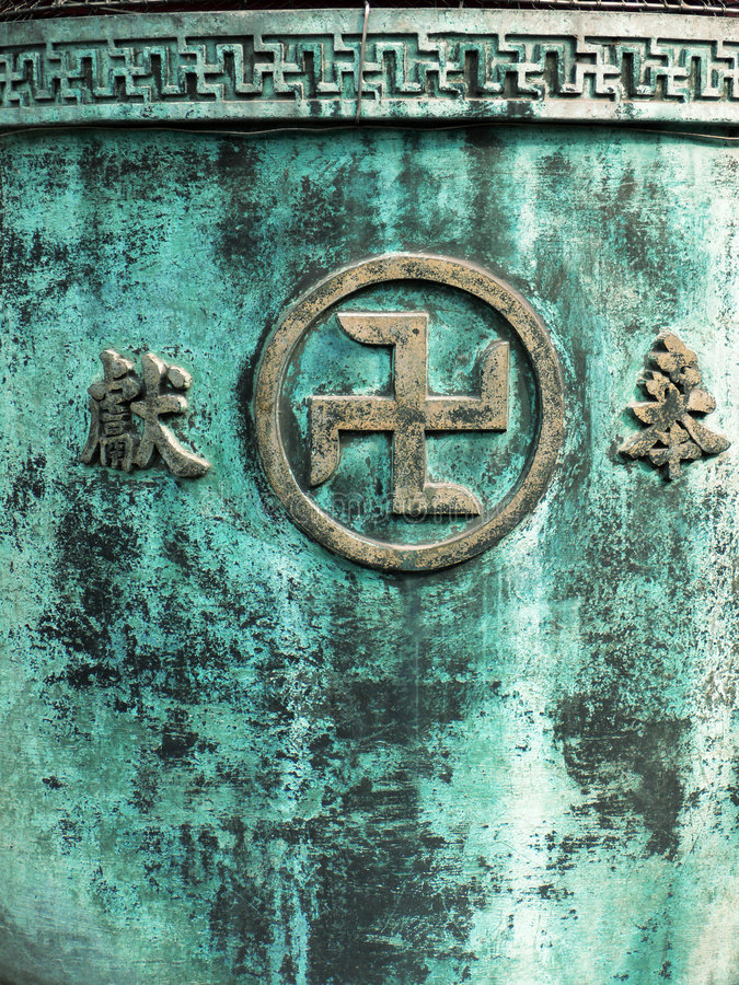 Sanskrit buddhist symbol. Written on the religious ash-urn wall royalty free stock photography
