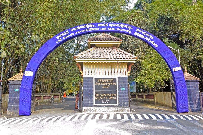 Sanskrit University, Kalady royalty free stock photo