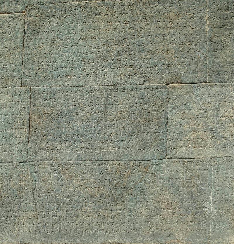 Sanskritiska stensnitt arkivbild
