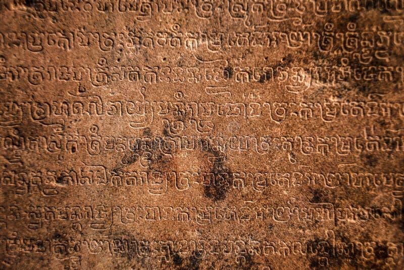 Sanskryt na świątyni w Angkor Wat, Kambodża zdjęcie royalty free