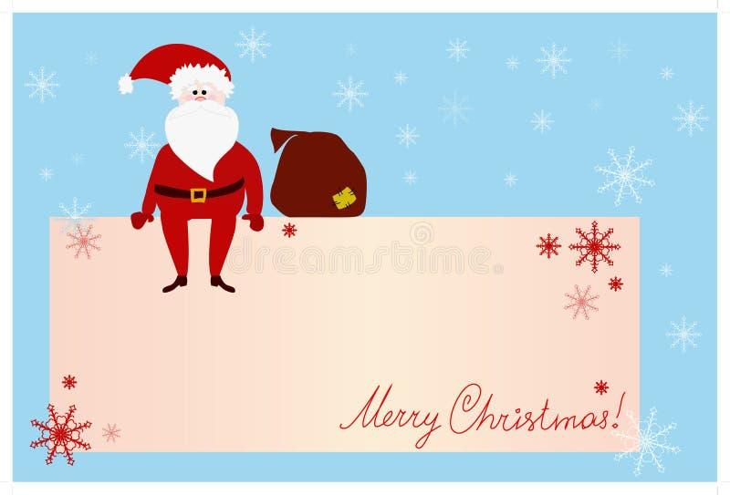 Santa avec des présents illustration stock