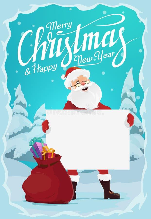Santa Claus med julgåvor och det tomma tecknet vektor illustrationer