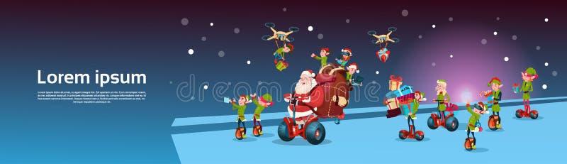 Santa Claus Ride Electric Segway Scooter, Elf het Vliegen Kerstmis van de Hommel Huidige Levering Vakantie Nieuwjaar vector illustratie