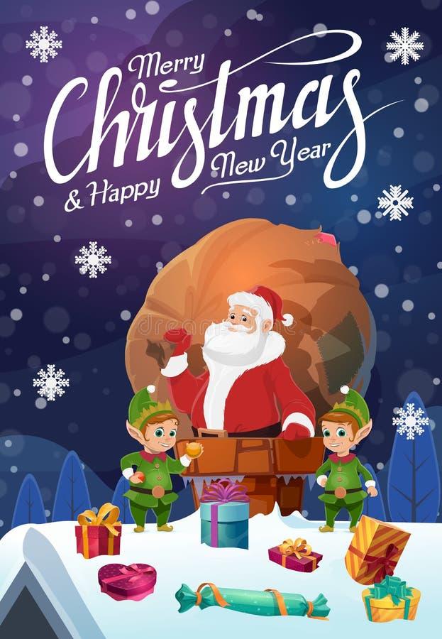 Santa i gnomy na dachu, Wesoło boże narodzenia ilustracji