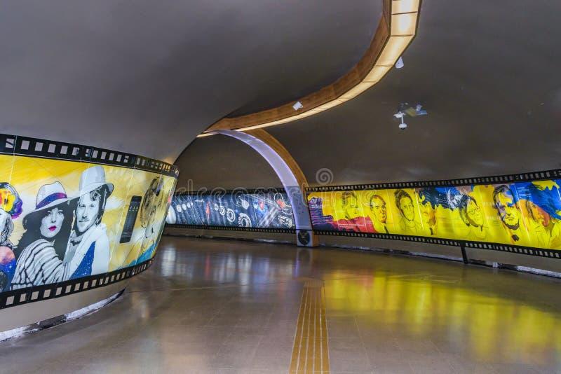 Santiago de Chile Subway stock photos