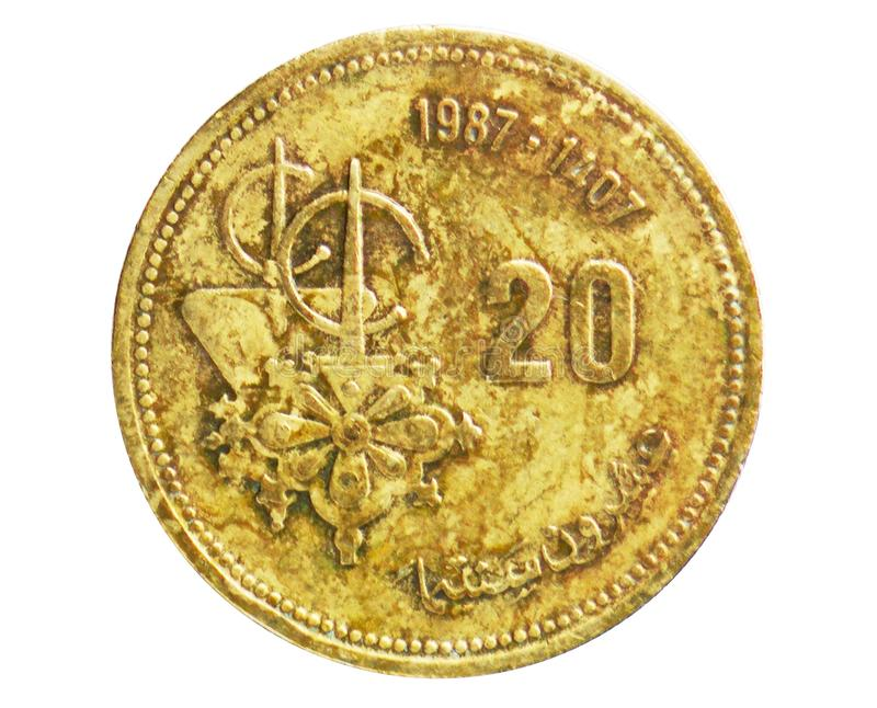 20 Santimat F A O Münze, 1961-1999/AH1381-1420   serie Hassan II, Bank von Marokko stockfoto