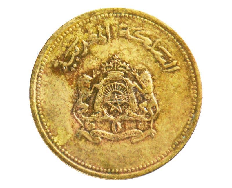 20 Santimat F A O Münze, 1961-1999/AH1381-1420   serie Hassan II, Bank von Marokko lizenzfreie stockfotos