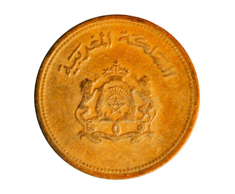 20 Santimat F A O münze Bank von Marokko Reverse, 1987 lizenzfreie stockfotos