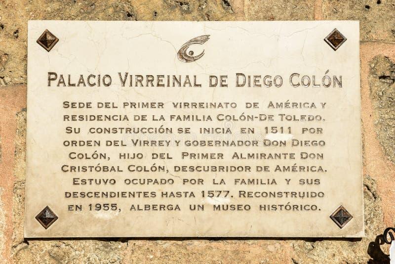 Santo Domingo, République Dominicaine Musée d'Alcazar de Virreinal du ministère de la culture, place espagnole images libres de droits