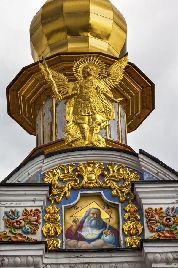 Santo Michael Golden Archangel Cathedral Kiev Ucrania foto de archivo