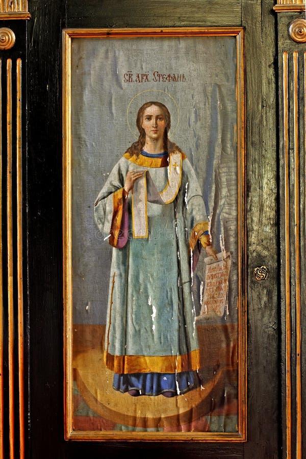 Santo Stefan foto de archivo libre de regalías