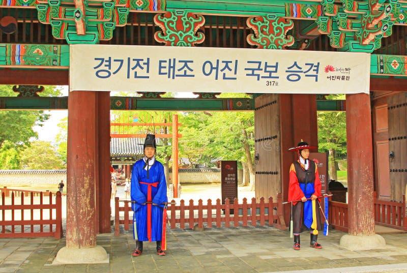 Santuário de Coreia Jeonju Gyeonggijeon imagem de stock