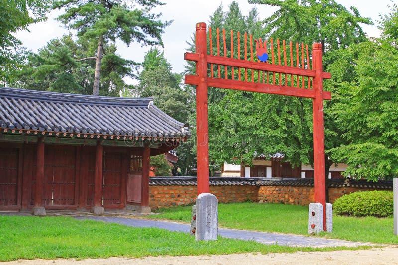 Santuário de Coreia Jeonju Gyeonggijeon foto de stock royalty free