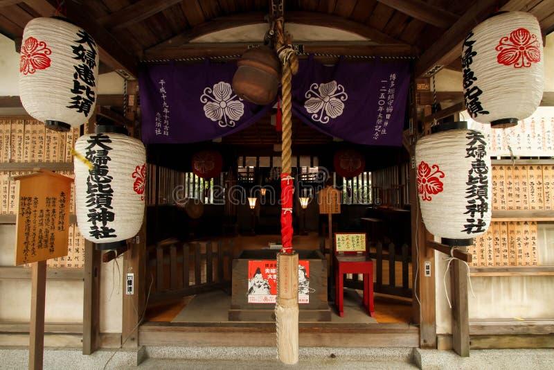 Santuário de Ebisu foto de stock royalty free