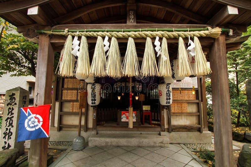 Santuário de Ebisu fotografia de stock royalty free