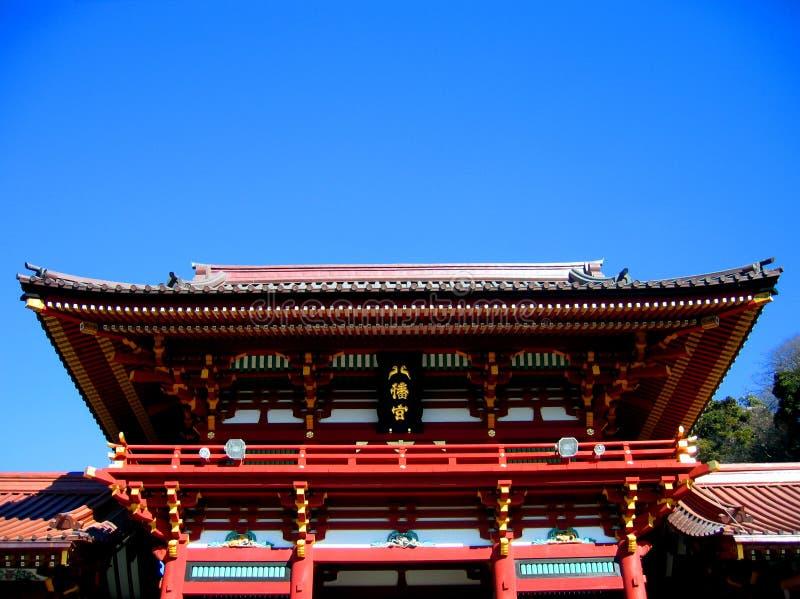 Santuário de Hachiman - Kamakura, Japão fotos de stock royalty free