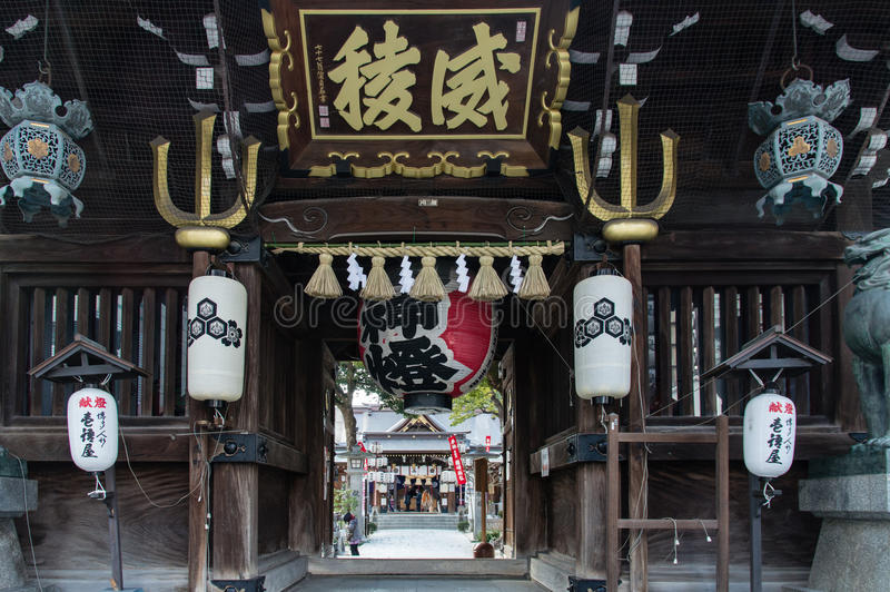 Santuário de Kushida fotos de stock