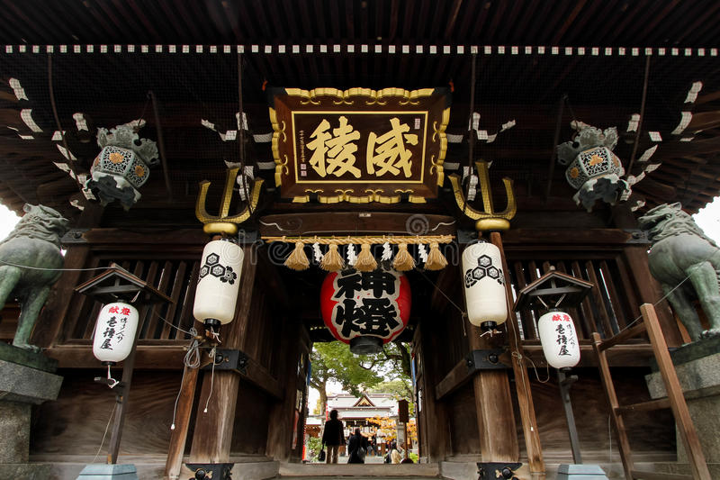 Santuário de Kushida fotografia de stock
