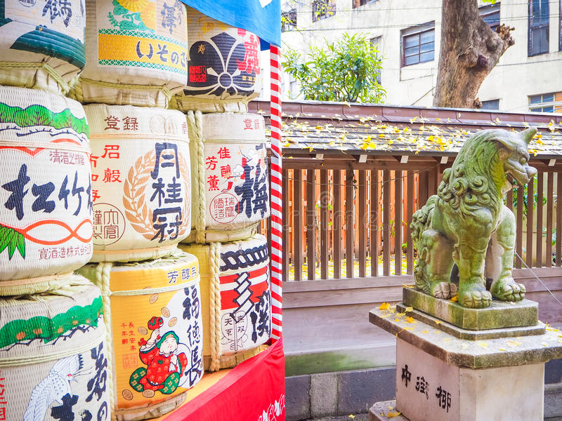 Santuário de Kushida em Fukuoka foto de stock royalty free